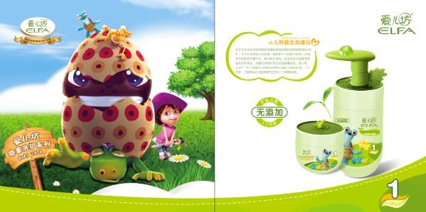爱儿坊与深圳欢乐动漫有限公司联合推出《蛋计划》系列动漫主题产品