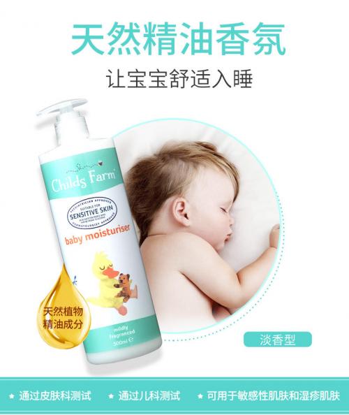 Childs Farm儿童护发素