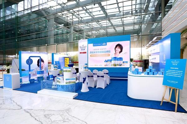 澳洲贝拉米有机京东国际超级品牌日活动现场