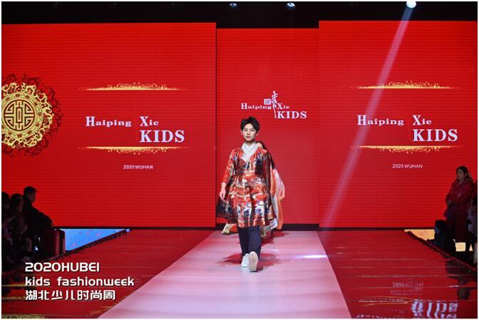 谢海平HaipingXie-KIDS童装秀2020起航武汉