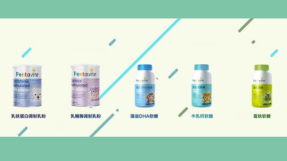 汤臣倍健旗下婴童营养品品牌Pentavite自然唯他在中国上市 助力宝宝快乐成长