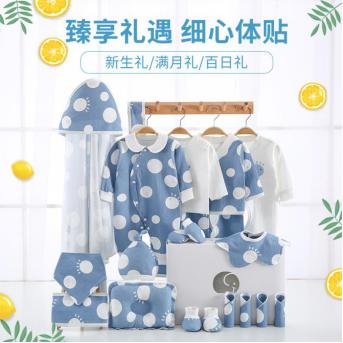小鹿纯子童装  婴儿礼盒展示