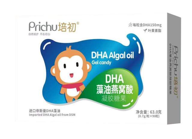 培初藻油燕窝酸DHA