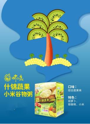 田中小农米粉升级版辅食什锦蔬果小米谷物粥