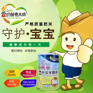 爱的营养大师米粉升级版稻鸭米原味胚芽米精华