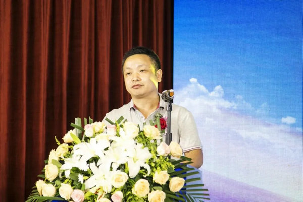 四季南山董事长吴建平发言