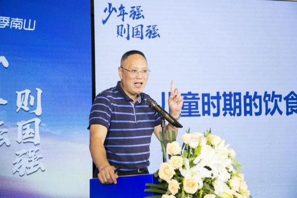 湖南中医药大学李定文教授发言