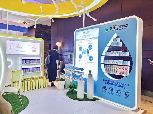 VITAMIN WORLD美维仕获邀参加第十届中国胎儿医学大会