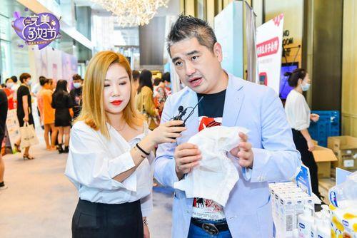 Chicco中国公司CEO 金灵勇