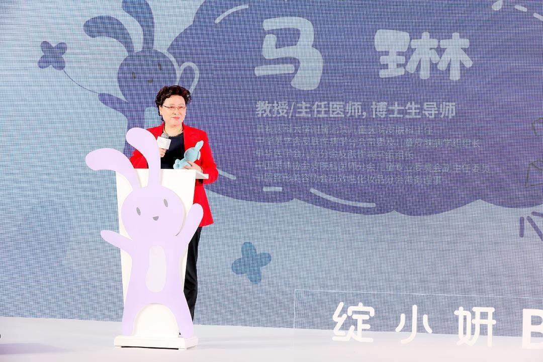 首都医科大学附属北京儿童医院皮肤科主任马琳