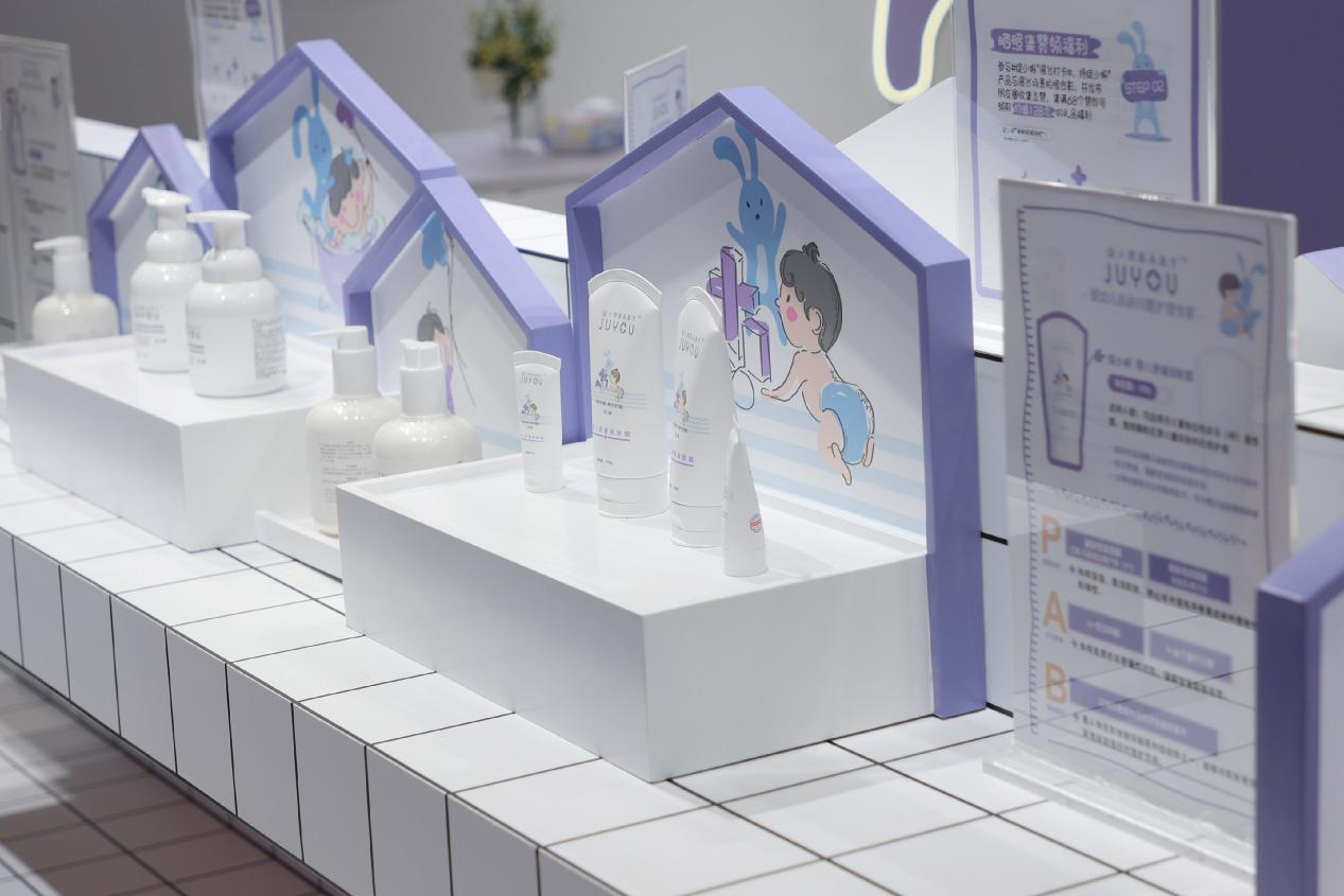 绽小妍婴童洗护品牌上市发布会在成都举行