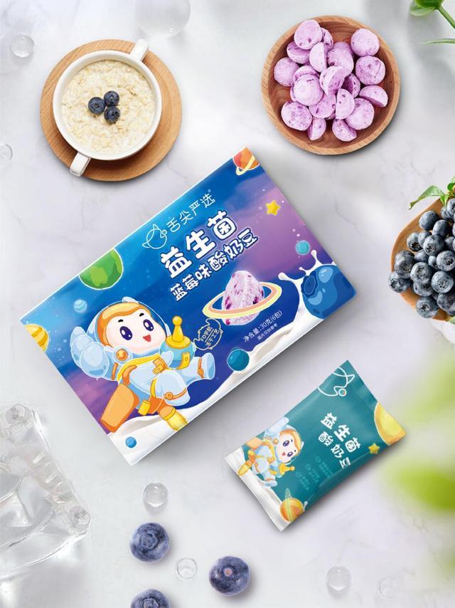 舌尖严选蓝莓益生菌酸奶豆 用宇航技术为儿童零食