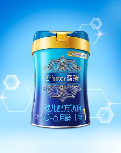 美赞臣推出第一款富含乳铁蛋白与乳脂球膜黄金营养组合的配方奶粉——蓝臻