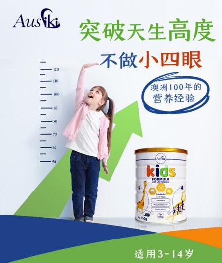 AUSIKI澳爱优儿童奶粉在国内全面上市 专门针对3-14岁儿童定制