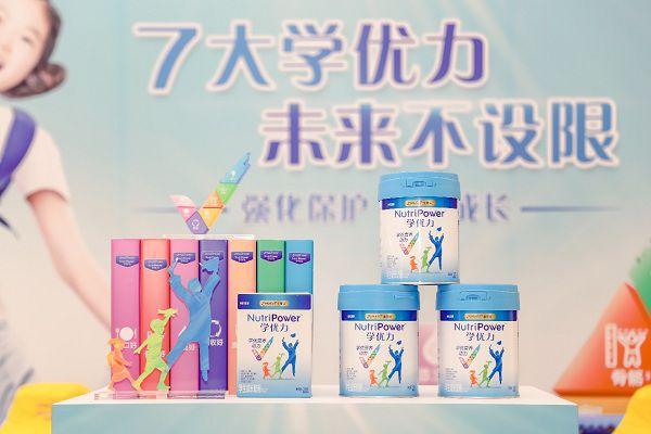 美赞臣推出学优力学生奶粉