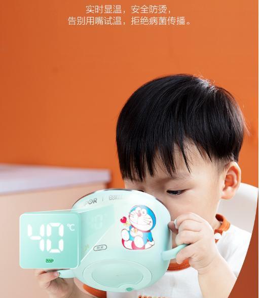 宝宝喂饭太久容易凉 苏泊尔婴幼儿辅食智能恒温碗来解决