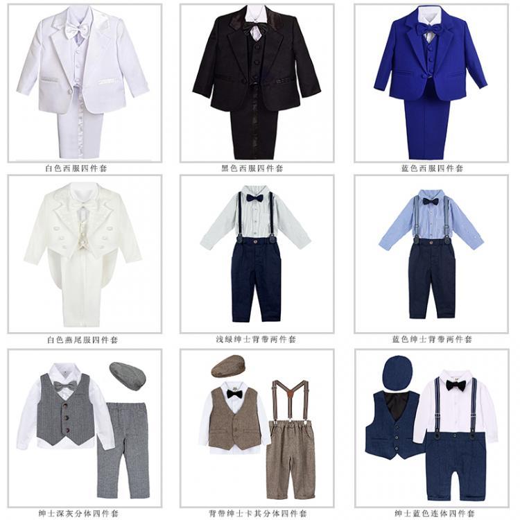 GOKU婴童服装品牌解锁童装着装新元素