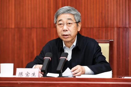 教育部党组书记、部长陈宝生