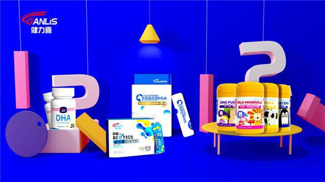 孕婴童营养品牌健力喜上市首月 迎王炸开场