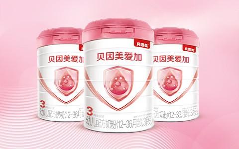 贝因美爱加婴幼儿奶粉 帮助宝宝提高抵抗力的优质奶粉