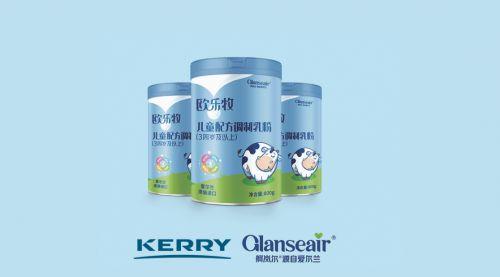爱尔兰优质草饲蛋白 欧乐牧儿童配方奶粉在中国上市