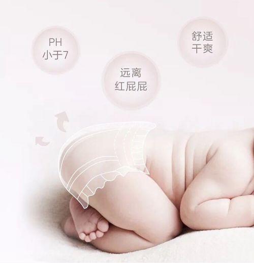 贝贝皇室婴儿纸尿裤 非凡宠爱让宝宝拥有整夜好眠