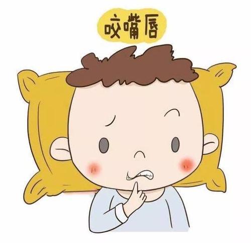 婴童咬上下唇的习惯容易带来哪些危害?