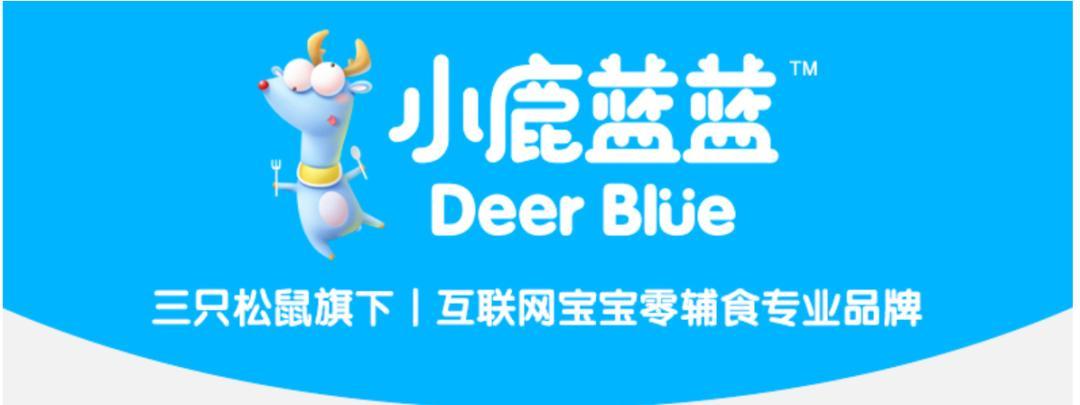 """小鹿蓝蓝将推出新品""""奶""""产品 深耕婴童零食赛道"""