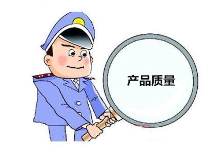 上海海关曝光一批不合格进口婴童消费品