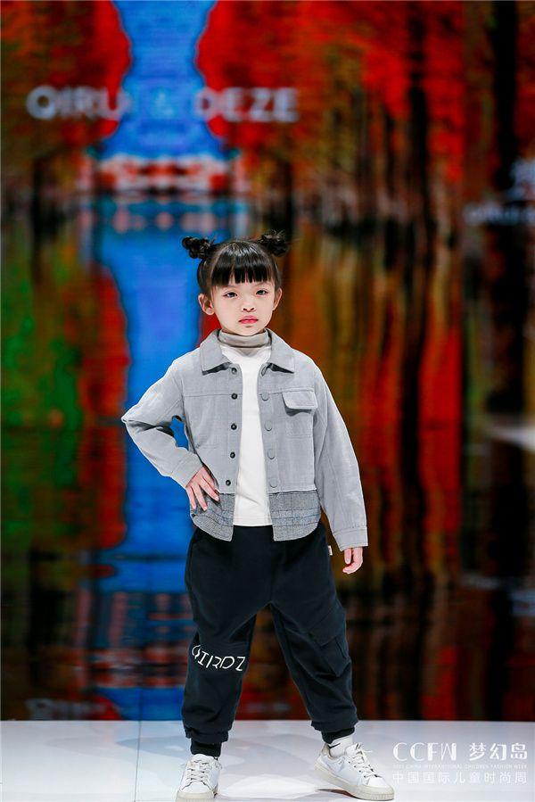 琦瑞德泽婴童服装新品发布秀 让更多的小朋友幸福快乐