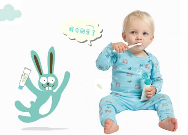 杰克洁儿婴童无氟牙膏 宝宝选择的乳牙护理小卫士