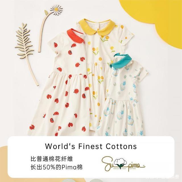 婴童服装品牌幼岚专注于为2-6岁男女童服装设计 满足婴童对服装不同要求
