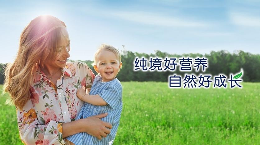 万千家庭信赖的德国HiPP婴幼儿奶粉 拥有自然纯净好奶源