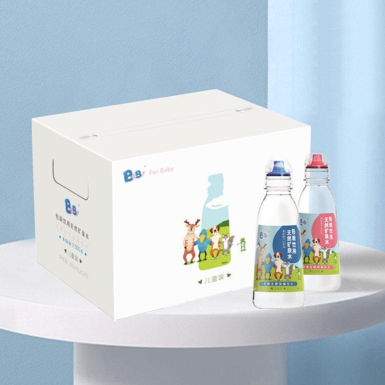 南京思予食品旗下婴童品牌BeBi饮用天然矿泉水 一款适合母婴的水