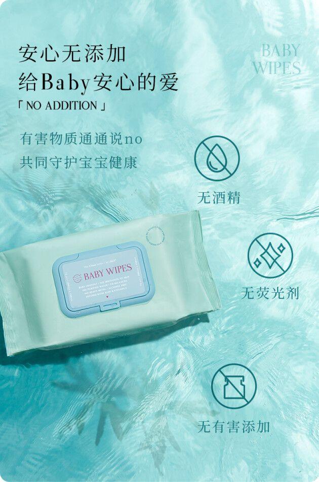 ch22婴儿手口湿巾全新上市 成分天然安全妈妈的安心之选