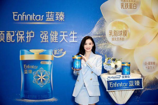 美赞臣蓝臻年度品牌代言人张柏芝