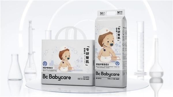 Babycare专研臀肌纸尿裤