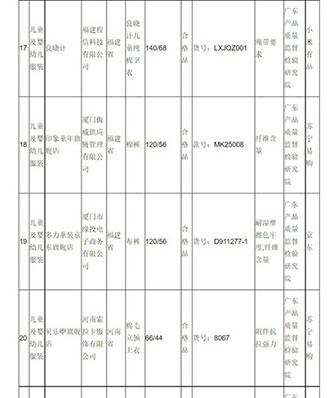 9c11-d7cb202113a11e724cc2cb3f95b7d2d3_05.jpg
